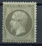 N°19  NEUF* - 1862 Napoleon III