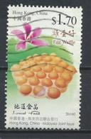 °°° HONG KONG - Local Food - 2014 °°° - 1997-... Regione Amministrativa Speciale Della Cina