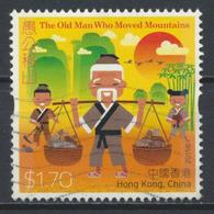 °°° HONG KONG - Children Stamps Chinese And Foreign Folklore - 2015 °°° - Oblitérés
