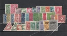 Ex. Mi. Nr. 178 - 227 - Nettes Lot */** - Günstig - 1850-1918 Empire