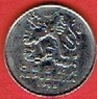 CZECH REPUBLIC # 5 KORUN FROM 1995 - Tchéquie