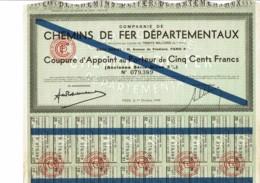 75-CHEMINS DE FER DEPARTEMENTAUX. Coup. D'appoint 500 F - Other