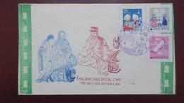 FDC Korea 1958 , Corée 1er Jour 1958 - Corea Del Sur