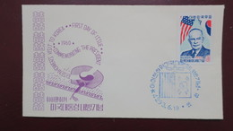 FDC Korea 1960  Heisenhower   , Corée 1er Jour 1960 - Corea Del Sur