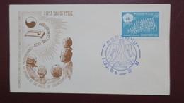 FDC Korea 1960    , Corée 1er Jour 1960 - Corea Del Sur