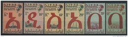 1957 Etiopia, 70° Anniversario Addis Abeba, Posta Aerea Serie Completa Nuova (**) - Etiopia