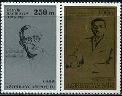 KA0435 Azerbaijan 1995 Composer Writer 2V MNH - Azerbaïjan