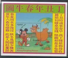 Nct556 WALT DISNEY MICKEY MET KOE ZOOGDIEREN COW MAMMAL CHINESE LUNAR YEAR OF THE OX GUYANA 1997 PF/MNH - Disney