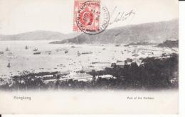 HONG KONG, Part Of The Harbour, 1909, Stamp ,  2 Scans - Chine (Hong Kong)