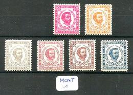 MONT YT 42/48 ( Manque Le 42 ) Impression Huileuse R/V Du 43, Le Tout En X - Montenegro