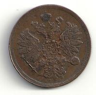 Russie 2 Kopeks 1859 E.M Alexander II - Russie
