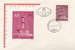AUSTRIA - OSTERREICH - 1972 - FONTANA A FRIESACH  KTN - Monuments