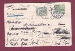 230119 - FRANCE  - Lettre Affranchissement Mixte France Allemagne, Réexpédition Sur Carte Postale 1904 Coln AUCH - Marcophilie (Lettres)