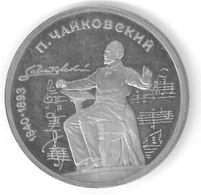 RUSSIE - RUSSIA - 1 ROUBLE 1990 - 150ème Anniversaire De La Naissance De Tchaïkovski - Russia