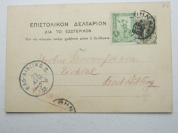 1902 , Bildganzsache  Nach Deutschland Verschickt - 1900-01 Aufdruck Auf Hermes & Olympische Spiele