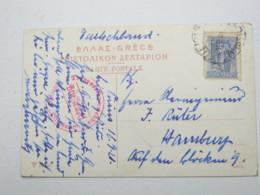 1921 , Transportkommando Dampfer Brilliant , Briefstempel ,  Militärstempel Auf Karte Aus Piräus - Deutschland