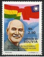 Bolivia - 1976 Chiang Kai-Chek 2.50b  MNH **   Sc 577 - Bolivia