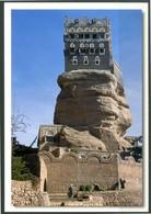 YEMEN - Wadi Dhahr - Dar Al Hajar Palace - Cartolina Non Viaggiata. - Yemen