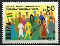 Bolivia - 1981 Revolution 1st Anniversary (soldier & People) 50b  MNH **   Sc 660 - Bolivia