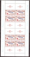 France - BF N° 6 - Neuf ** - Philatec 1964 - Timbres