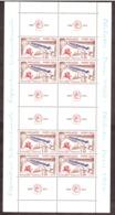 France - BF N° 6 - Neuf ** - Philatec 1964 - Briefmarken