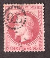 """France - """"OL"""" Dans Cercle Pointillé (Origine Locale - Ville) Sur Napoléon N° 32 - Marcophilie (Timbres Détachés)"""