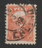 MiNr. 262  Peru 1931/1932. Freimarken: Landesmotive. - Peru