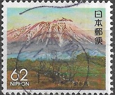 JAPAN (IWATE PREFECTURE) 1991 Iwate Mountain - 62y - Multicoloured FU - 1989-... Emperador Akihito (Era Heisei)