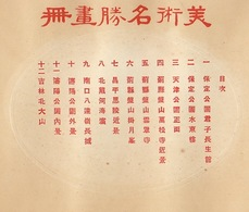 Planche Vers 1900 Lithographie Chine Chun Tzu Chang Sheng Kuan At Paoting China Chinois - Chinese Papier