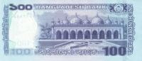 BANGLADESH P. 57b 100 T 2012 UNC - Bangladesh