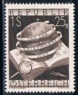 Republik Osterreich, 1950, # 828, MH - 1945-60 Unused Stamps
