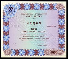 RUSSIA GOZNAK SHAREHOLDED BUSINESS CHILDREN'S WORLD SHARE 1000 RUB 1991 AUnc - Russia