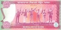 BANGLADESH P. 60 40 T 2011 UNC - Bangladesh