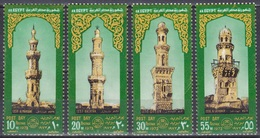 Ägypten Egypt 1973 Religion Islam Architektur Architecture Bauwerke Buildings Moschee Mosque Minarette, Mi. 1118-1 ** - Ägypten