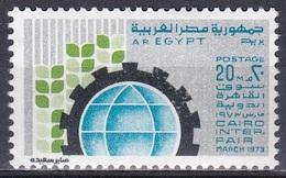 Ägypten Egypt 1973 Wirtschaft Economy Handel Trade Messe Fair Ausstellung Exhibition Zahnrad Zahnräder Gear, Mi. 1122 ** - Ägypten