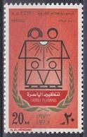 Ägypten Egypt 1973 Gesellschaft Society Familienplanung Familie Family Sonnenschein Sunshine, Mi. 1123 ** - Ungebraucht