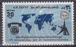 Ägypten Egypt 1973 Organisationen UNO ONU ITU UIT Fernmeldeunion Weltfernmeldetag Telefon Antenne, Mi. 1124 ** - Neufs