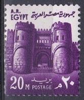 Ägypten Egypt 1973 Geschichte History Architektur Bauwerke Buildings Festungen Forts Tore Bab Al-Futuh, Mi. 1126 ** - Ungebraucht