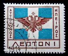 1914 Grèce - Epire Yt 28 . Coat Of Arms - Epirus & Albanie