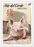 Uruguay 2019 ** 26-01-19 Zodíaco Chino: Año Del Cerdo. 01-26-19. Chinese Zodiac: Year Of The Pig. - Año Nuevo Chino