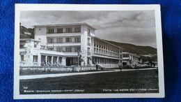 Varna Les Sables D'or L'hotel Obzor Bulgaria - Bulgaria