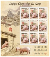 Uruguay 2019 ** MINIPLIEGO 26-01-19 Zodíaco Chino: Año Del Cerdo. 01-26-19. MiniSheet Chinese Zodiac: Year Of The Pig. - Año Nuevo Chino