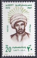 Ägypten Egypt 1973 Geschichte History Persönlichkeiten Politiker Politicians Rifaa El Tahtawi , Mi. 1128 ** - Ägypten