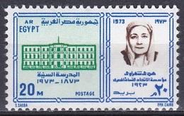 Ägypten Egypt 1973 Gesellschaft Society Bildung Ausbildung Education Schule Scools Persönlichkeiten, Mi. 1129 ** - Ungebraucht