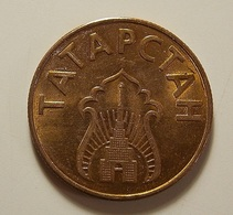 Tatarstan 10 Litres 1993 Varnished - Tatarstan