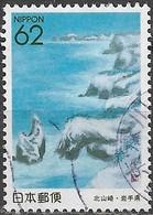 JAPAN (IWATE PREFECTURE) 1992 Coastline, Rikuchu - 62y - Multicoloured FU - 1989-... Empereur Akihito (Ere Heisei)