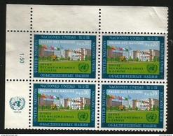 UN Geneva - 1969 Geneva Headquarters 30c Margin Block Of 4 MNH **  Sc 4 - Geneva - United Nations Office
