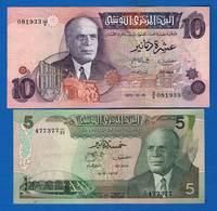 Tunisie  2  Billets - Tunisie