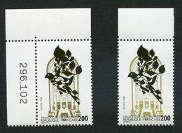2520 Et 2520b - Curiosities: 1980-89 Mint/hinged