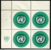 UN Geneva - 1969 UN Emblem 1Fs Corner Margin Block Of 4 MNH **  Sc 11 - Geneva - United Nations Office